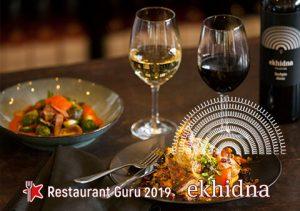 Restaurant Guru McLaren Vale - Ekhidna Wines